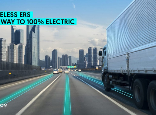 Forget Electric Cars/Buses: TLV is Getting Electric (Wireless) Roads