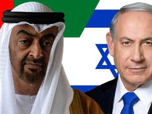 What to Know About Israel's Peace Deal with the UAE