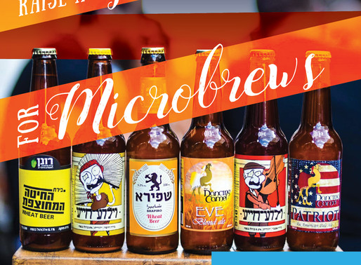 Everything to Know About Beer in Israel