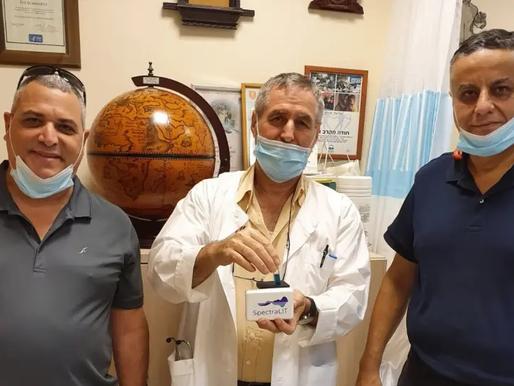 Made in Israel.. a 1-Second Saliva-Based Coronavirus Test