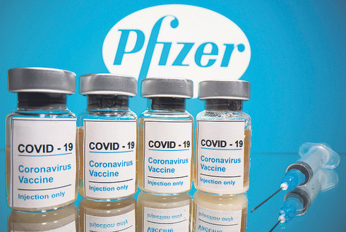 Israel Signs Deals to Receive Russian & US COVID-19 Vaccines