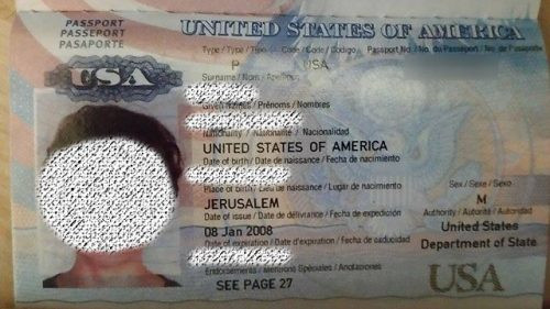 Breaking News: Israel to be Listed on US Passports for Jerusalem-born Citizens