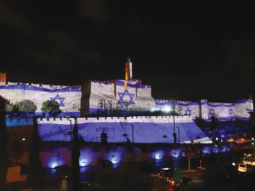 Jerusalem Day Concert Online Tonight (Israel Time)