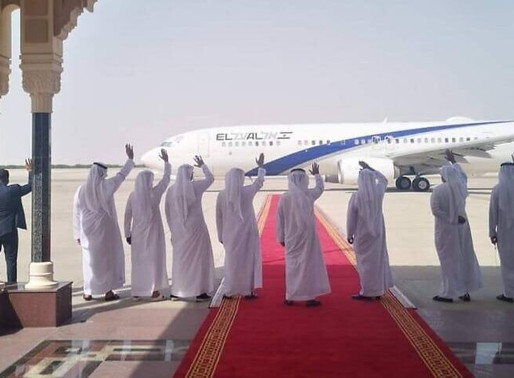 Israel's Inaugural Flight to the UAE in Photos