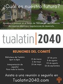Tualatin 2040 CAC Poster ESP.jpg