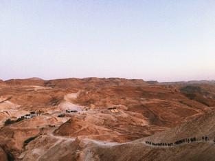 Masada Desert