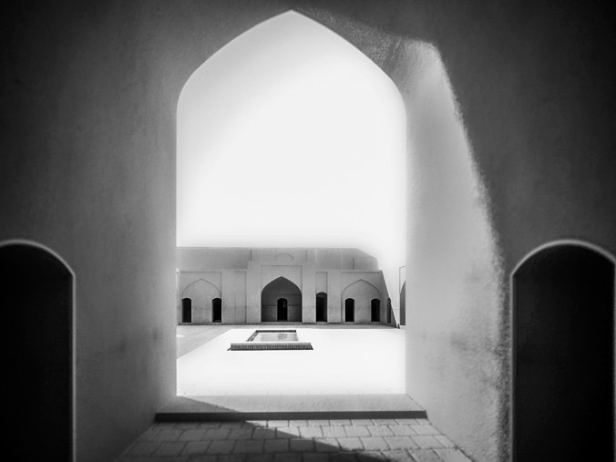 School of Mirza Naim