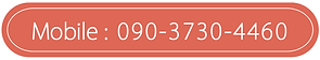 スクリーンショット 2020-06-24 13.56.26.png