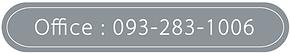 スクリーンショット 2020-06-24 14.03.58.png