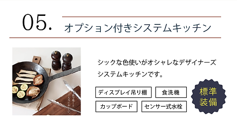 スクリーンショット 2020-06-23 17.40.03.png