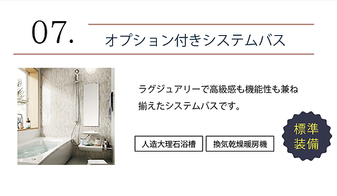 スクリーンショット 2020-06-23 17.40.23.png