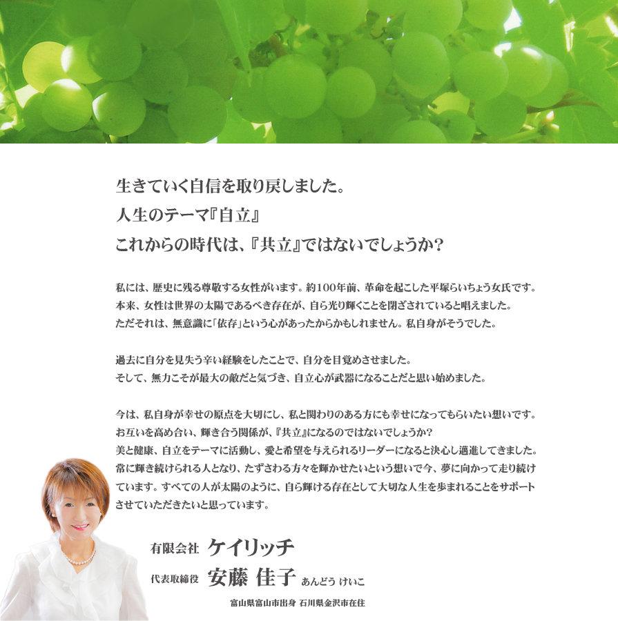 3.理想の人生.jpg