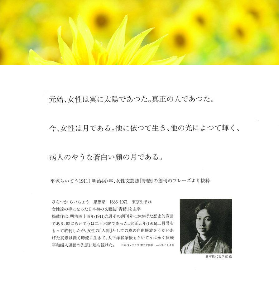 2.憧れの存在.jpg