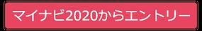 btn_new-gradiate_02.png