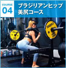 coursebanner-04.jpg