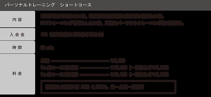 p_price02.png
