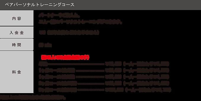 p_price03.png
