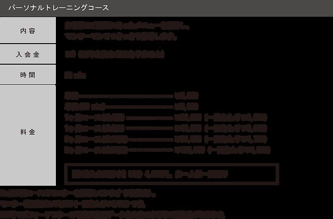 p_price01.png