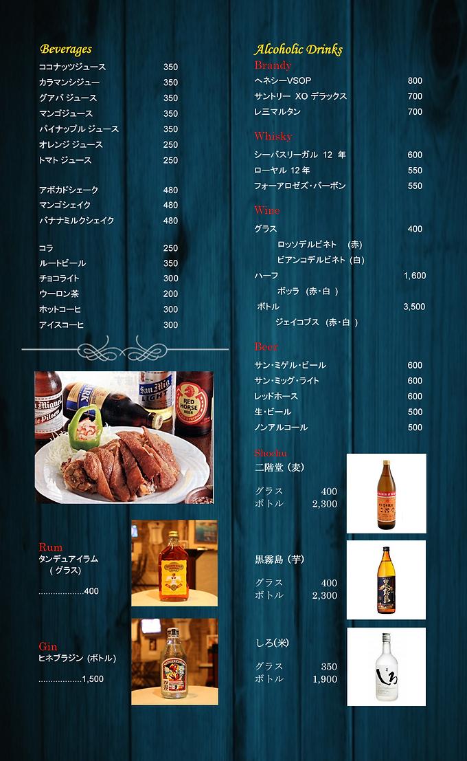 福岡フィリピン料理