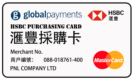 HSBC_Purchasing_Card_for_GOV-1.png