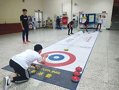 地板冰壺香港 指導員培訓