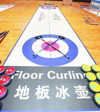 地板冰壺2.jpg