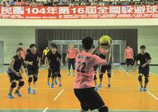 台灣躲避球比賽