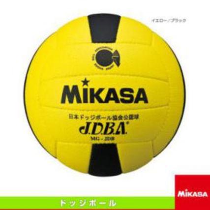JDBA MIKASA Dodgeball