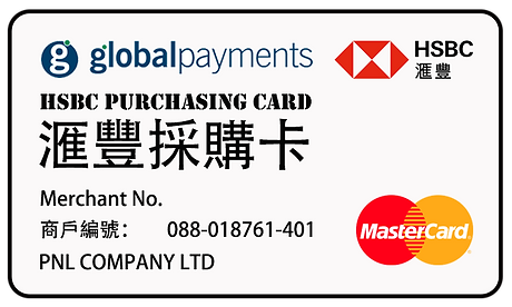 HSBC_Purchasing_Card_for_NON_GOV-1.png