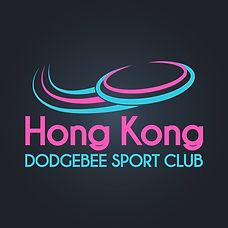 香港躲避盤體育聯會(樂歷PNL 新興運動 樂歷生命教育中心)