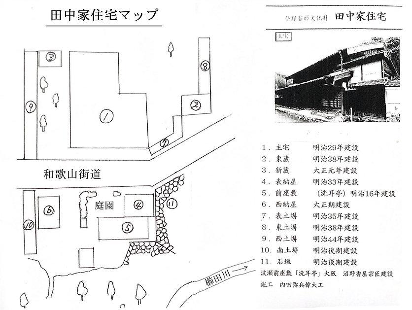 住宅マップ.jpg