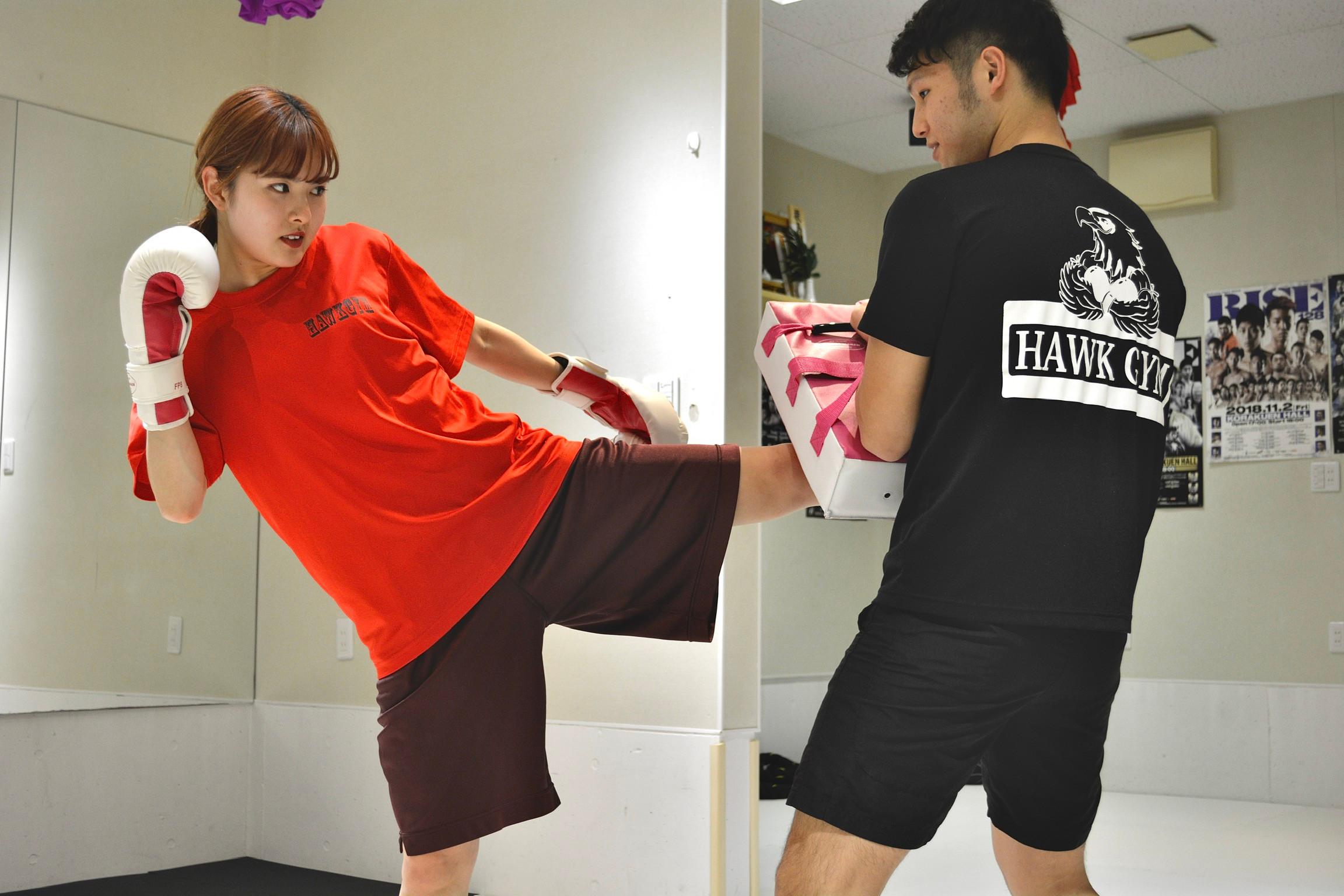 【初回体験】キックボクシング無料体験コース¥0