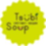 tsubi-soup-logo_orig.png