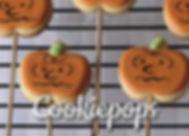 Lovelace Cookiepops