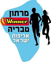 Tibera Marathon Logo.jpg