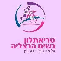 triatalon women pink.jpg