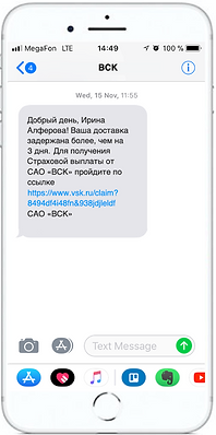 SMS_2.png