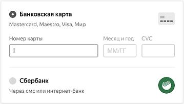 Снимок экрана 2020-02-13 в 18.38.53.png