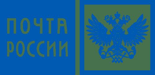 ПАО Почта России