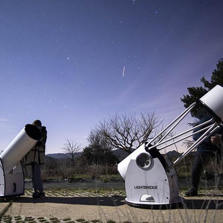 Nouvelles soirées publiques à partir de septembre... Venez apprendre à utiliser un télescope !