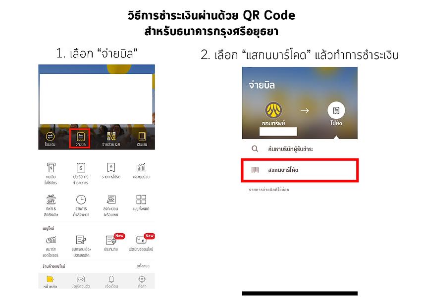 QR Code-01-01.png