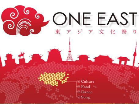 ONE EAST~東アジア文化祭り~
