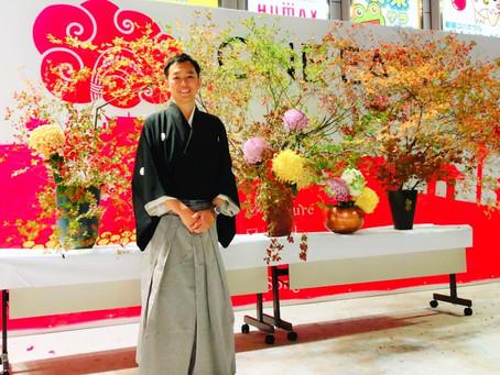 東アジア文化祭り ONE EAST