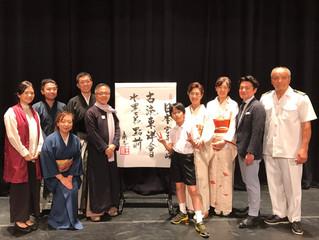 台湾 「人文花道20周年回顧展」に参加