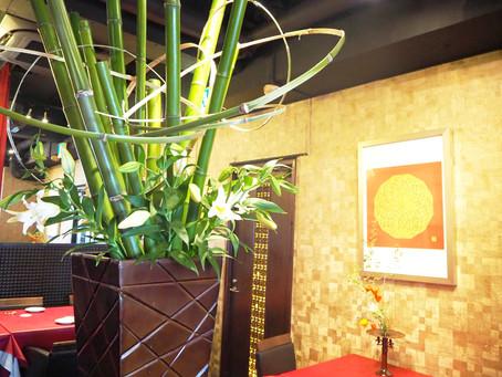 竹の活け込み