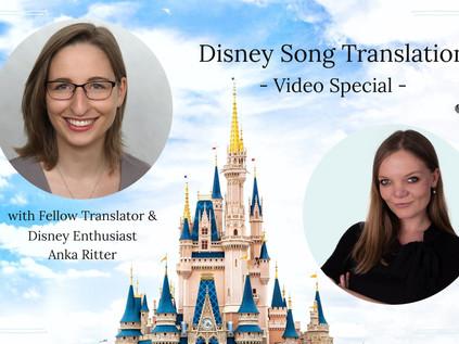 Disney Song Translation – Video Special