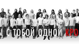 Журналист и создатель журнала СПИД.Центр