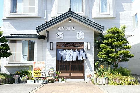 ryougoku001のコピー.JPG
