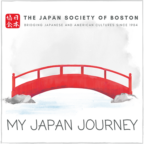 My Japan Journey cover (3).png