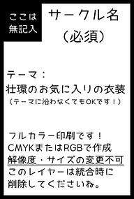 プチ用カットサンプル2 - コピー.png